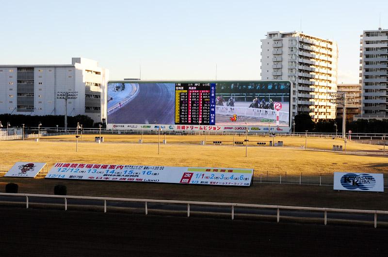 ぶら散歩 川崎競馬場