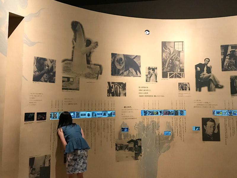 岡本太郎美術館でぶら散歩