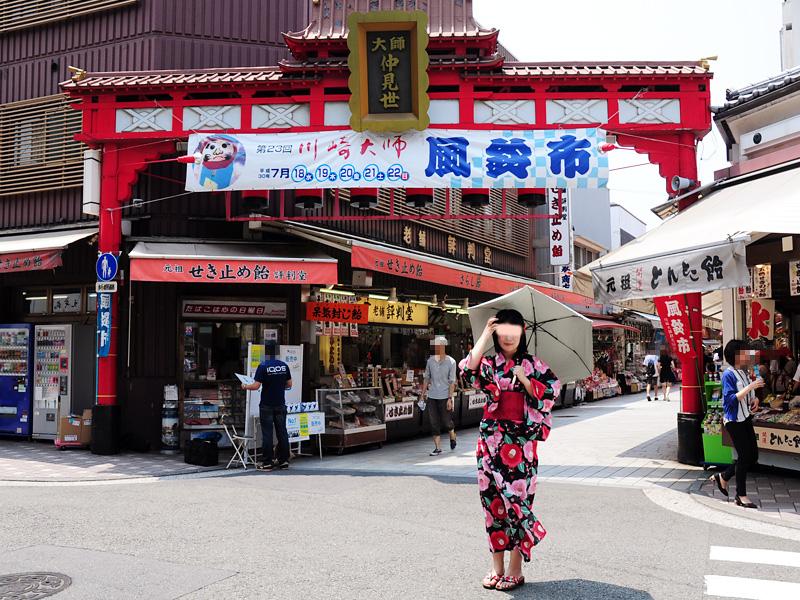 川崎小町 ぶら散歩
