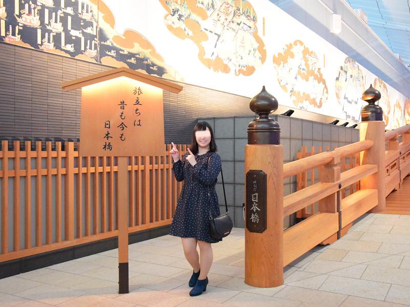 生田りの ぶら散歩