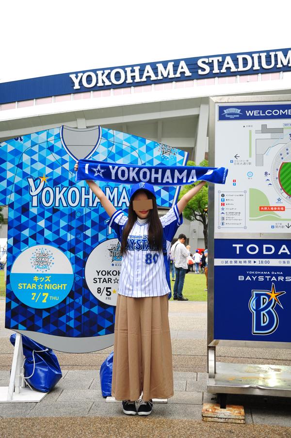 横浜風俗 シャンプー娘