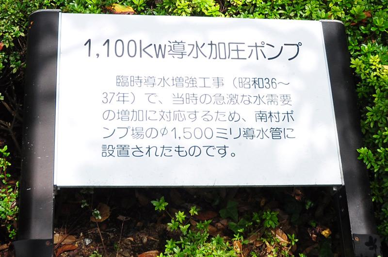 ぶら散歩 横浜水道記念館