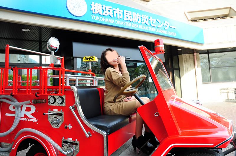 横浜防災センター