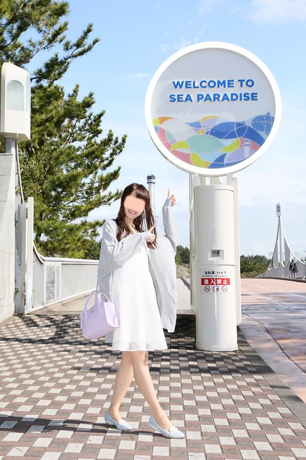 八景島ぶらさんぽ その1